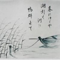 1257話 「 立冬 」 11/7・月曜(晴)
