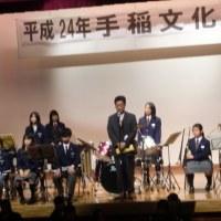 平成24年度手稲文化祭開幕