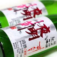 ◆日本酒◆長野県・小野酒造店 夜明け前 純米吟醸 山田錦 生一本 しずく採り 生酒