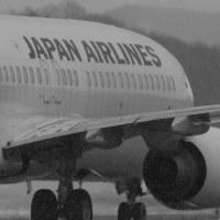 秋田空港へ JAL編 働く仲間