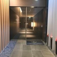 キャピタルホテル東急  🌹