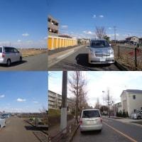 神奈川県BA巡り 午後の部(1エリアBA完成)