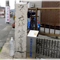 高槻 まちかど遺産北部地区(^^♪No3 神峯山寺への道標 五番石
