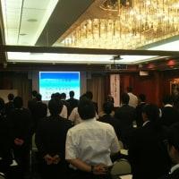 広島県商工会青年部連合会で