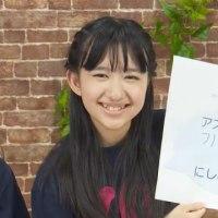 フルフル☆ポケットがHAPPYにするよ!(2017/5/23)