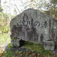 地図クびわ検【1575】号