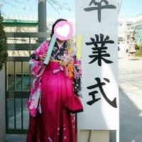 お客様から小学校の卒業式後の画像が届きました(^▽^)/