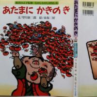 『ふわわ』柿好きです(*^O^*)