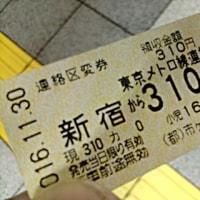 2016/11/30 新宿線乗ってたら人身事故だと😱
