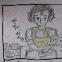 連続ブログ小説 台所にて・・・ 平成29年6月24日(℃)