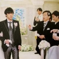 【写真】御結婚大川家次男真輝様
