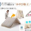 家具・インテリア専門通販のペイザージュYahoo!店