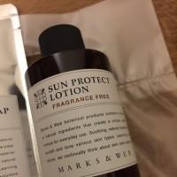 マークスアンドウェブ 石けんで簡単に落とせるサンプロテクトアイテム お肌にストレスフリーで紫外線カット!