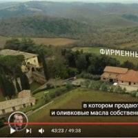 ロシア  「不正蓄財」疑惑の首相への批判収まらず 背景に格差・貧困などの若者の閉塞感