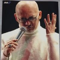 松山千春コンサートツアー2017春「原風景」 東京国際フォーラムホールA 2017.05.11(ネタバレあり)