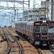 阪急 石橋(2017.7.15) 5134F 回送