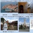旧ユーゴスラビアの旅、ローマ帝国時代から続くスプッリトの巻