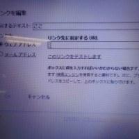 Gメールのアドレス