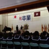 福間東中学校卒業式