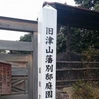 衆楽公園入口の案内表示が改修されました。