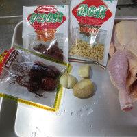 参鶏湯を作る