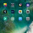 買ったぜ!iPad 2017モデル