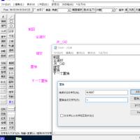 JW_CAD文字化け変換①