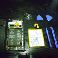携帯の電池交換