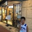 銀座 篝  アトレ浦和店 (ギンザカガリ)