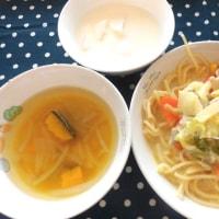 豆乳とかぼちゃのスープパスタ