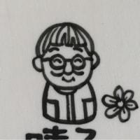 愛媛っぽい?
