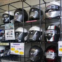 YAMAHA ヘルメットフェア