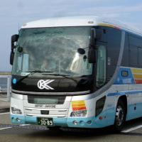 大阪空港交通 大阪200か30-89