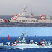 【KSM】沖縄尖閣周辺、中国海警4隻領海侵犯 今年30日目 八重山日報