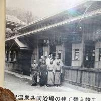 プーさん 長野県小県郡青木村 田沢温泉 ますや旅館に行ったんだよおおう その6