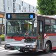 東急 AO634