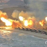 北朝鮮が過去最大規模の砲撃訓練 軍記念日迎え=韓国政府筋