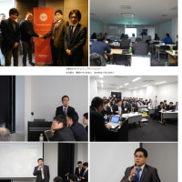29年3月4、5日 オステムセミナーとPGI名古屋特別例会