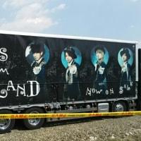 news  NEVERLAND