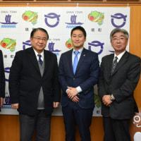 遠藤元財務副大臣が来庁されました。茨城県境町