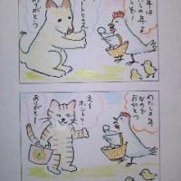 まるココの日々(34)