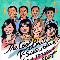 THE COOL BEATS & V-Sisters COO Live 2017春のお知らせ!