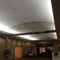 ムラマツリサイタルホール