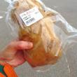 北海道の大きな野菜