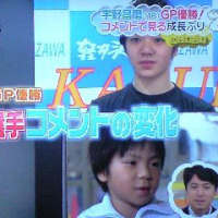topics~三原舞依ちゃん&宇野昌磨くん@ZIP! ほか