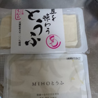 豆腐のおはなし
