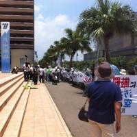 九電と鹿児島県知事へ再稼働反対の申し入れしました。7月8日・7月29日