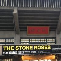 THE STONE ROSES at Budokan 2017.4.22