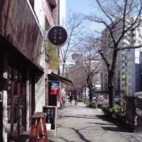 グルメの街 東京 広尾 (渋谷区 明治通り)