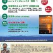 ●清水薫先生のトーク&サイン会、旭屋書店なんばCITY店で【中之島】